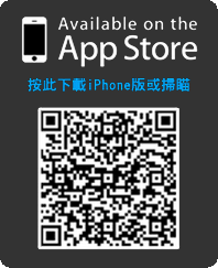 FanPiece iOS App